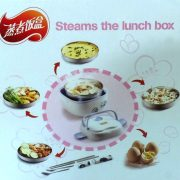 lunch-box_des-01